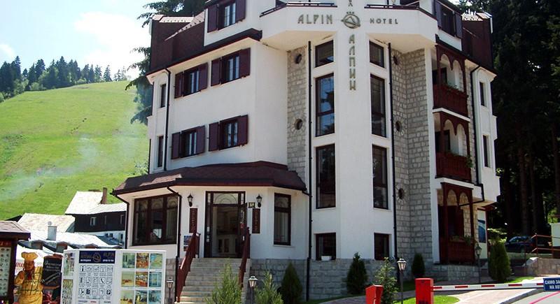 Хотел Алпин - Боровец
